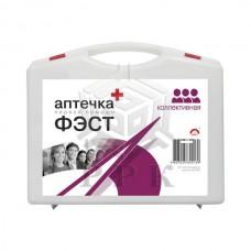 Аптечка коллективная на 20 человек (чемоданчик)