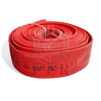 Рукав пожарный Латексированный РПМ(П) 100 мм без головок