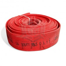 Рукав пожарный Латексированный РПМ(П) 150 мм без головок