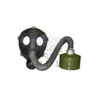 ПДФ-2Д Противогаз детский фильтрующий с ФПК ГП-7кБ Оптим Защита от амиака (2014г)