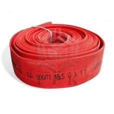 Рукав пожарный Латексированный РПМ(П) 25 мм без головок
