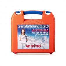Аптечка первой помощи работникам (в оранжевом пластиковом чемоданчике)