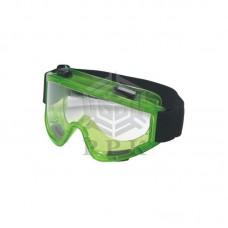 Очки защитные ЗН11 PANORAMA (PL)