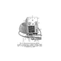 ДП-64 Индикатор-сигнализатор