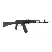 ММГ АК 74М (складной приклад)