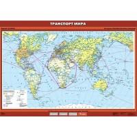Карта Транспорт мира 100х140