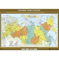 Часовые пояса России,100х140 см