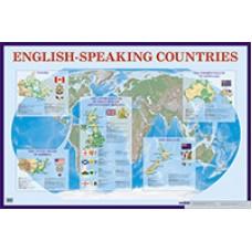 Англоязычные страны, наглядное пособие для средней школы. Плакат.