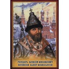 DVD Государь Алексей Михайлович  (рус., англ.)