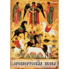 DVD Древнерусская икона