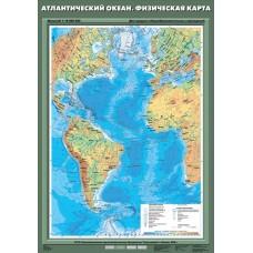Атлантический океан. Физическая карта, 70х100