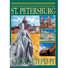 DVD  Санкт-Петербург  на 4-х яз.(англ., испан., нем., япон. языки)
