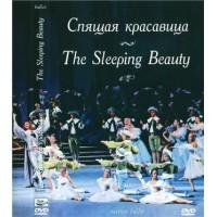 DVD Спящая красавища. Музыка П. И Чайковского (балет Большого театра), 160 м
