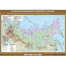 Агропромышленный комплекс России, 100х140