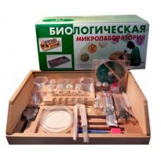 Биологическая микролаборатория