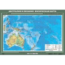 Австралия и Океания Физическая карта 70х100