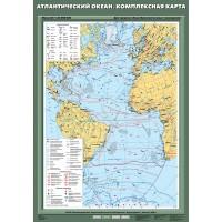 Атлантический океан. Комплексная карта 70х100