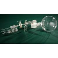 Прибор для получения растворимых веществ в твердом виде ПРВ