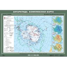 Антарктида.Комплексная карта, 70х100