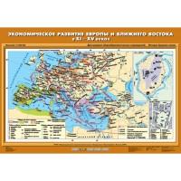 Экономическое развитие Европы и Ближнего Востока в XI – XV вв. 70х100