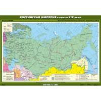Российская империя в конце XIX века, 100х140