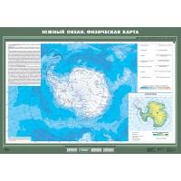 Южный океан. Физическая карта, 70х100