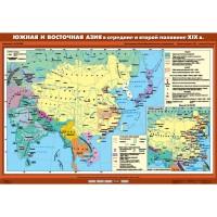 Южная и Восточная Азия в середине и второй половине XIX вв.,100х140