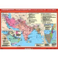 Ближний  Восток и страны Южной  Азии во второй половине  ХХ- начале  ХХI века ,100х140 см