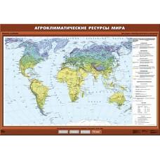 Агроклиматические ресурсы мира, 100х140