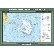 Южный океан. Комплексная карта. 70х100