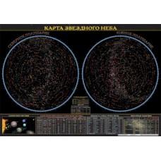 Звездного неба карта (70х100 ламинированная табл. )  70*100