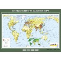 Карта Народы и плотность населения мира 100х140