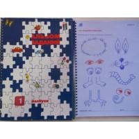 Курс развития творческого  мышления.Методический комплект для детей 5(6)-8 лет( кабинетный комплект)