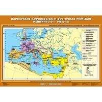 История Средних веков 6 кл. Комплект карт (13 шт)