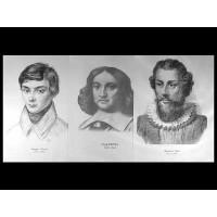 Портреты математиков ( 18 шт, ф А3 )