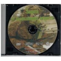 DVD Защита от отравляющих веществ.