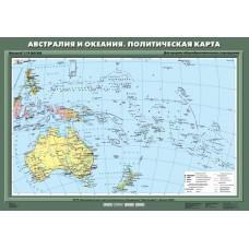 Австралия и Океания. Политическая карта, 70х100