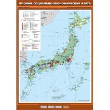 Япония. Социально-экономическая карта, 70х100