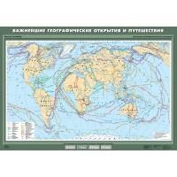 Важнейшие географические открытия и путешествия, 100х140