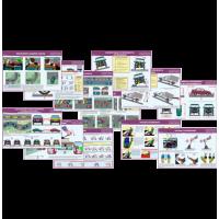Безопасность дорожного движения (24 плаката, формат А1, лам.)