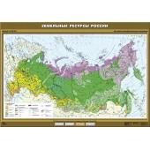 Земельные ресурсы России, 100х140