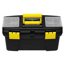 Ящик для инструмента пластиковый 22 (56х32х29 см)