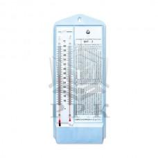 ВИТ-2 Термометр-гигрометр психрометрический для точного измерения температуры и относительной влажности в помещении