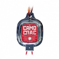 САМОСПАС Устройство канатно-спускное пожарное автоматическое